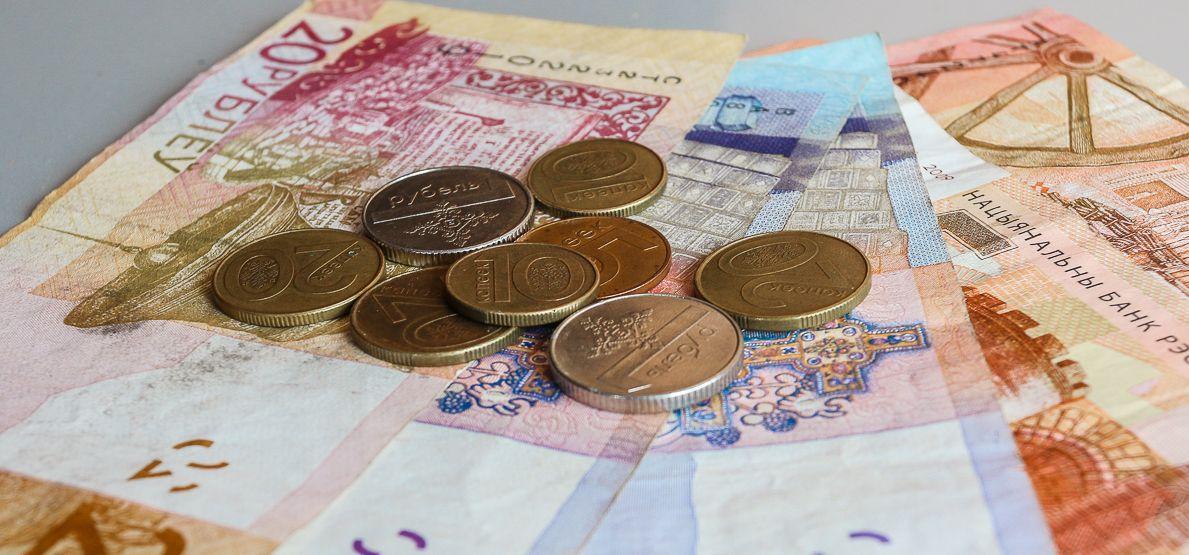 С 1 августа в Беларуси повысят трудовые пенсии