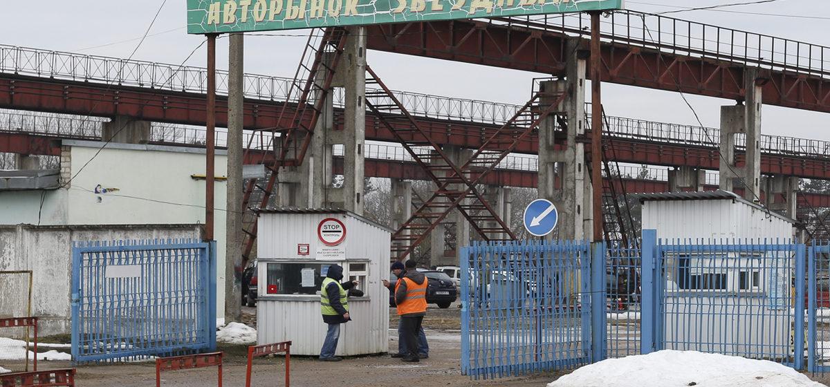 Барановичский авторынок «Звездный» выставили на торги со скидкой в 20%
