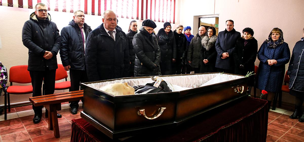 В Барановичах простились с бывшим председателем горисполкома