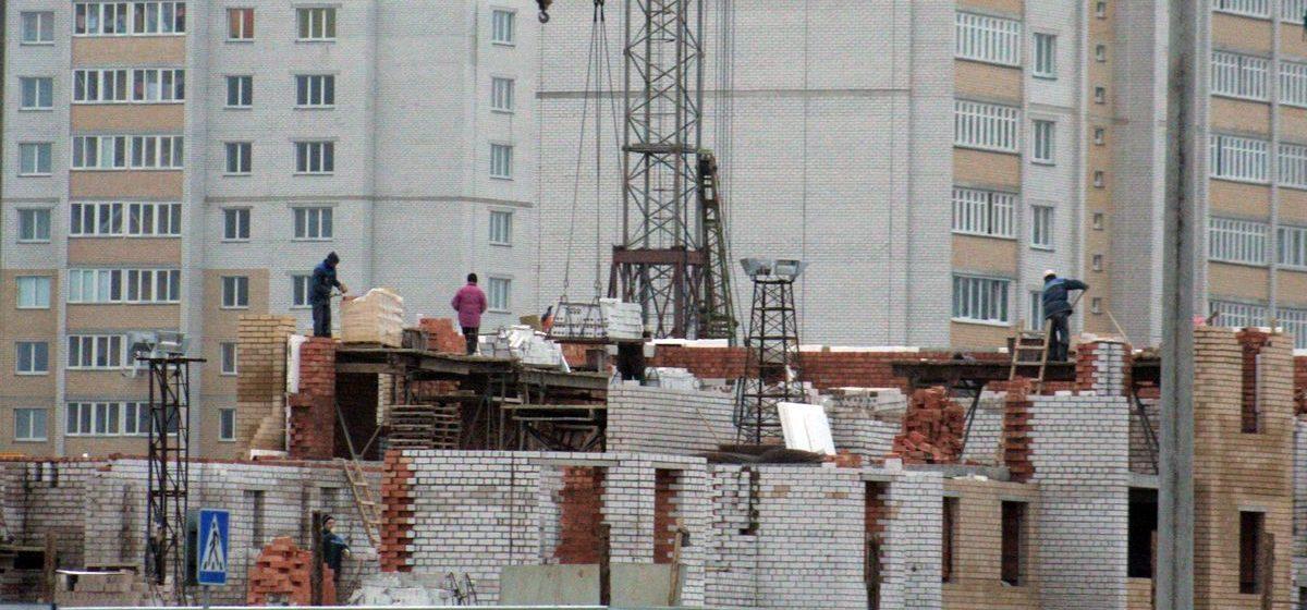 С 2021 года в Беларуси может заработать ипотека