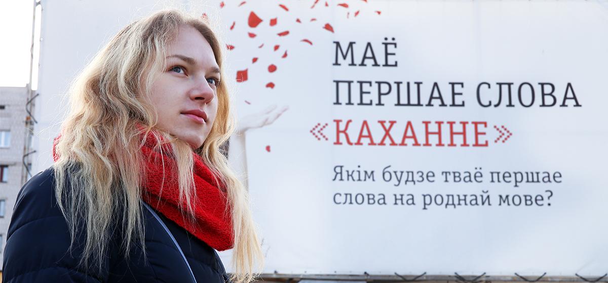 Тэст. Як добра вы ведаеце беларускія словы?