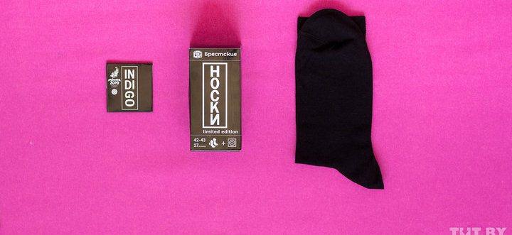 Брестский чулочный комбинат выпустил серию мужских носков с презервативами вподарок (фотофакт)