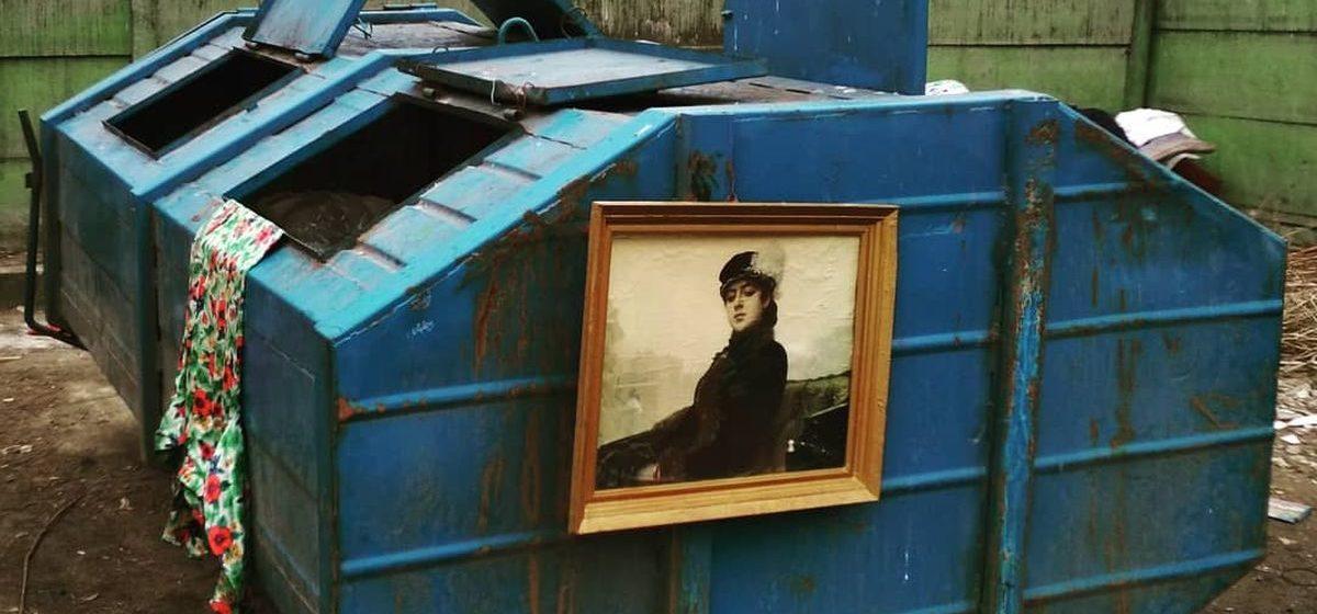 Шедевр Третьяковской галереи на барановичской помойке (фотофакт)
