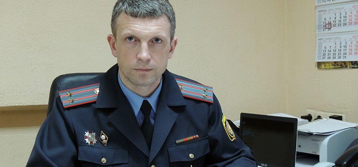 В транспортной милиции Барановичей назначен новый руководитель