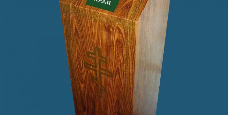В Гродно мужчина вынес из церкви ящик для пожертвований