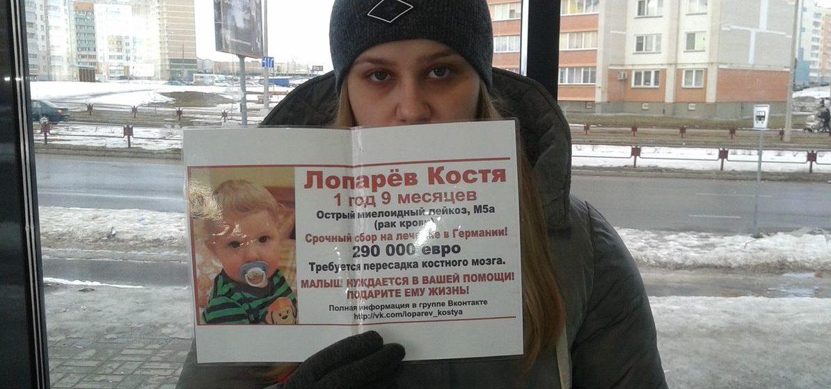 В Витебске у магазина просят деньги для больного раком ребенка. Вот только он умер 5 лет назад