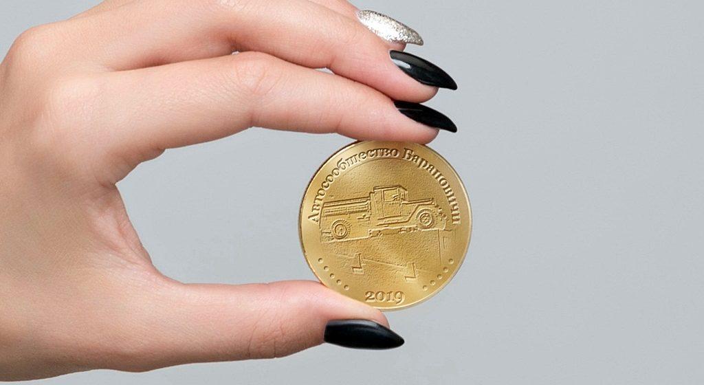 Барановичские автомобилисты выпустят памятную монету в честь юбилея своего интернет-сообщества. Как она будет выглядеть?