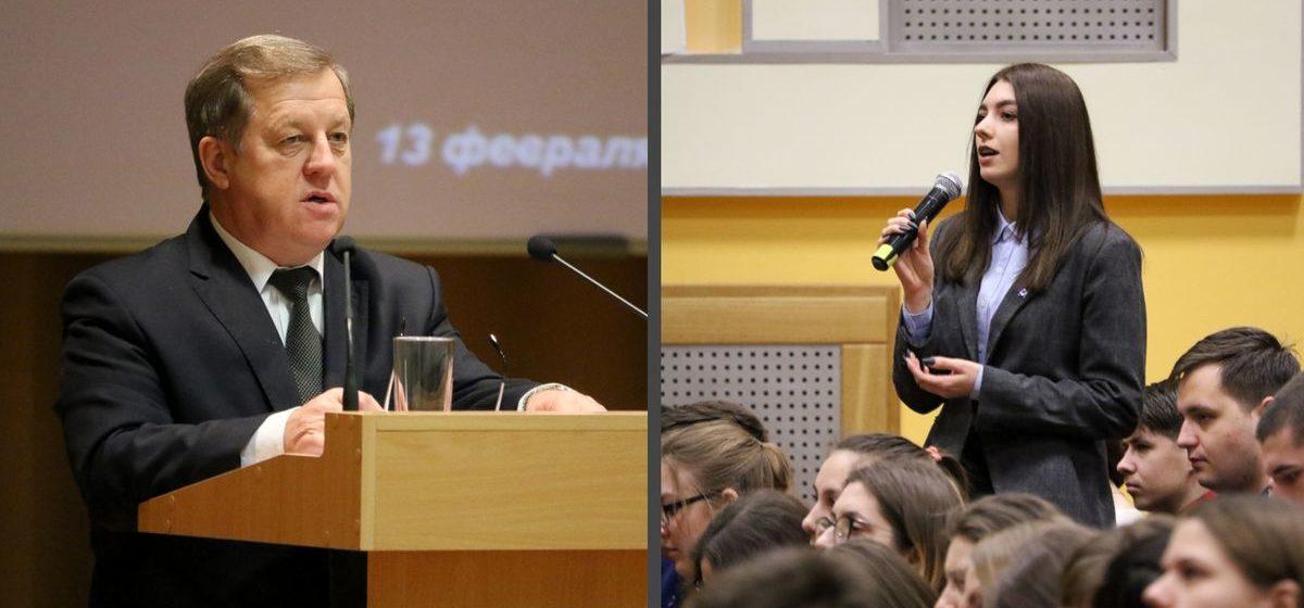 О чем спрашивали студенты и преподаватели БарГУ у председателя Брестского облисполкома