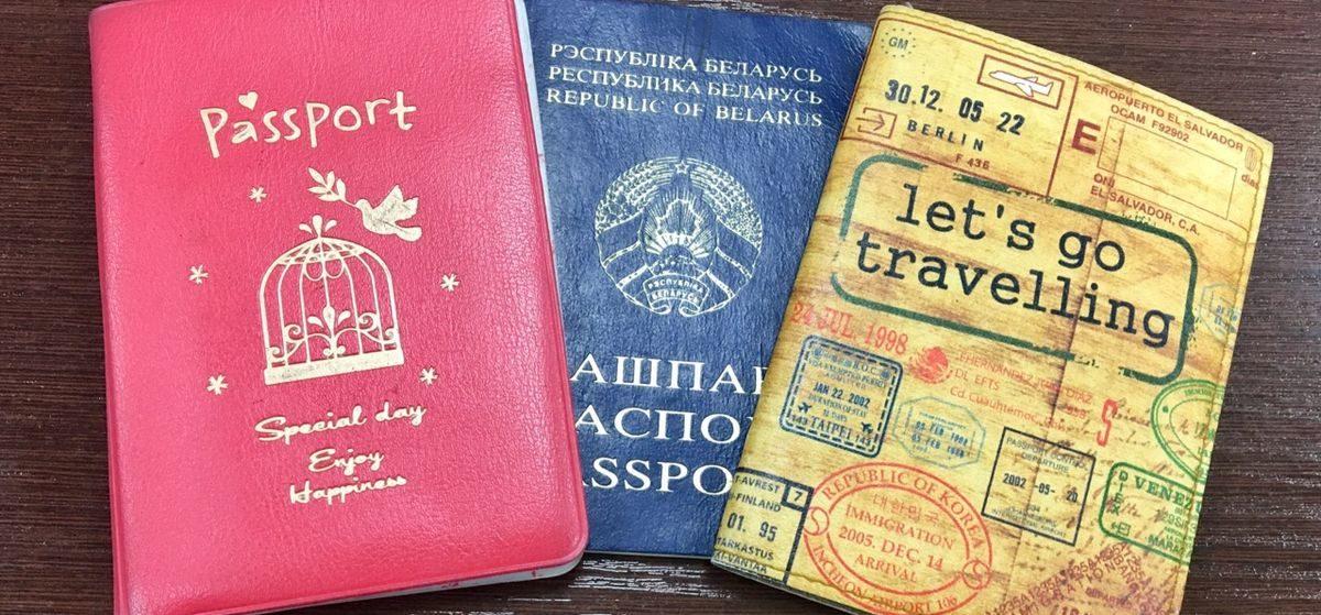 Иностранцам, на время приезжающим в Беларусь, можно зарегистрироваться бесплатно через интернет