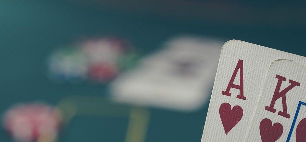 Сколько денег выиграли в барановичских казино в 2018 году