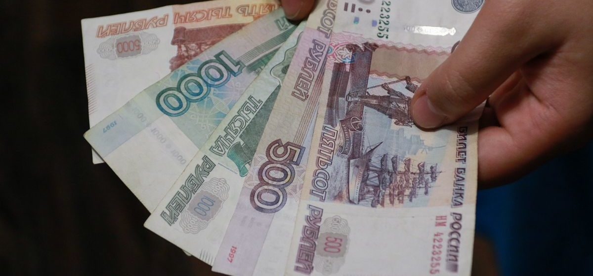 На торгах 12 апреля белорусский рубль укрепился по отношению к российскому