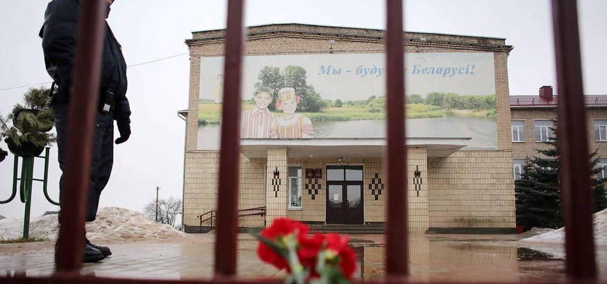 После нападения в Столбцах во всех школах Беларуси усилят меры безопасности