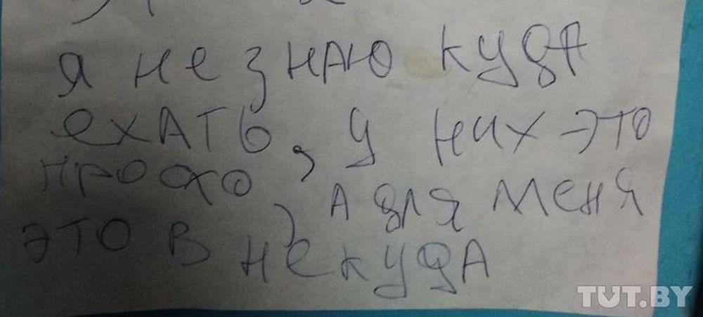 «У них это просто, а для меня — в никуда». Еще один мужчина покончил с собой из-за высылки из Беларуси