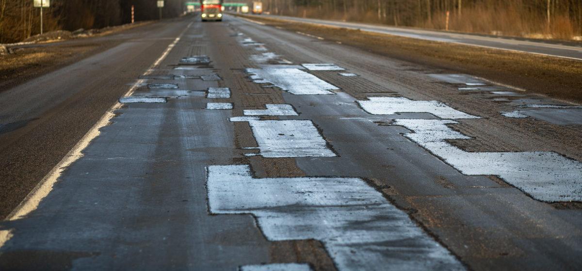 Европейский банк выделит Беларуси деньги в кредит на ремонт дорог и мостов
