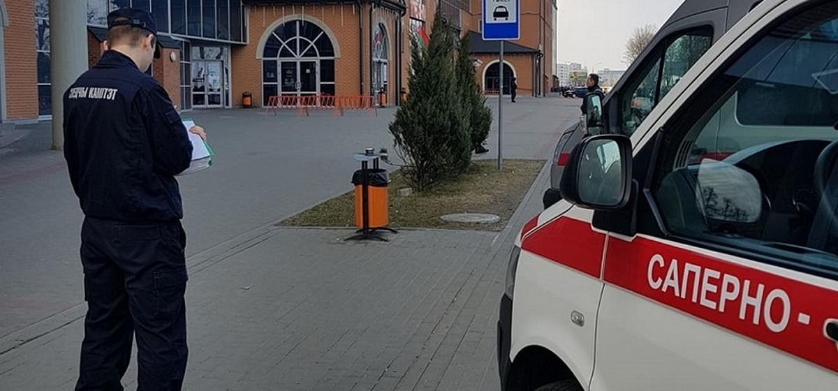 «Минеру» торговых центров и вокзала в Минске грозит до пяти лет лишения свободы