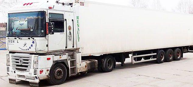 Российский перевозчик под видом чипсов пытался вывезти из Беларуси 20 тонн яблок (видео)
