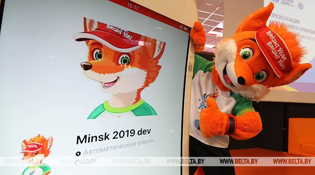 «Гэта Беларусь, дзетка!». В Viber появились бесплатные стикеры с талисманом Европейских игр