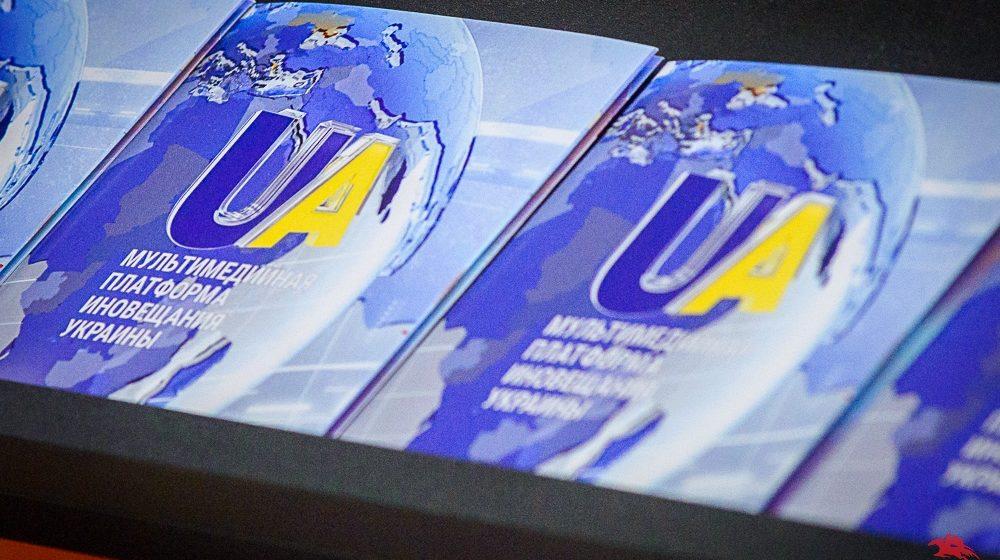 Два украинских телеканала подали заявки на вещание в Беларуси