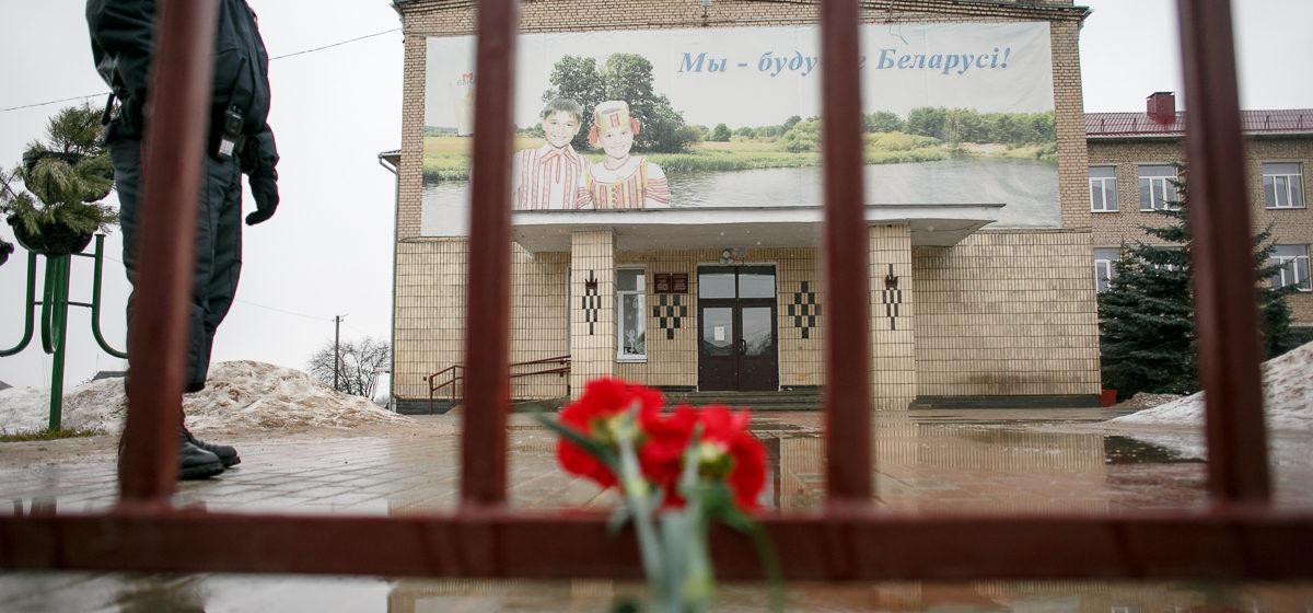 После трагедии в Столбцах по школам разослали инструкцию для выявления «экстремистов» среди учеников