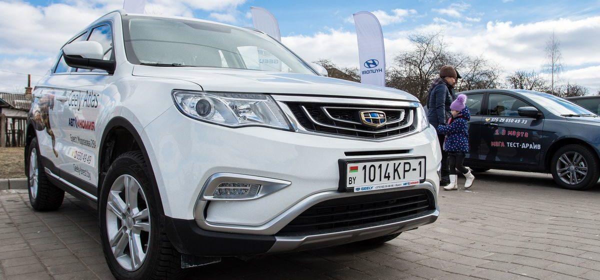 Беларусбанк снизил ставку на кредит для покупки машины этой марки