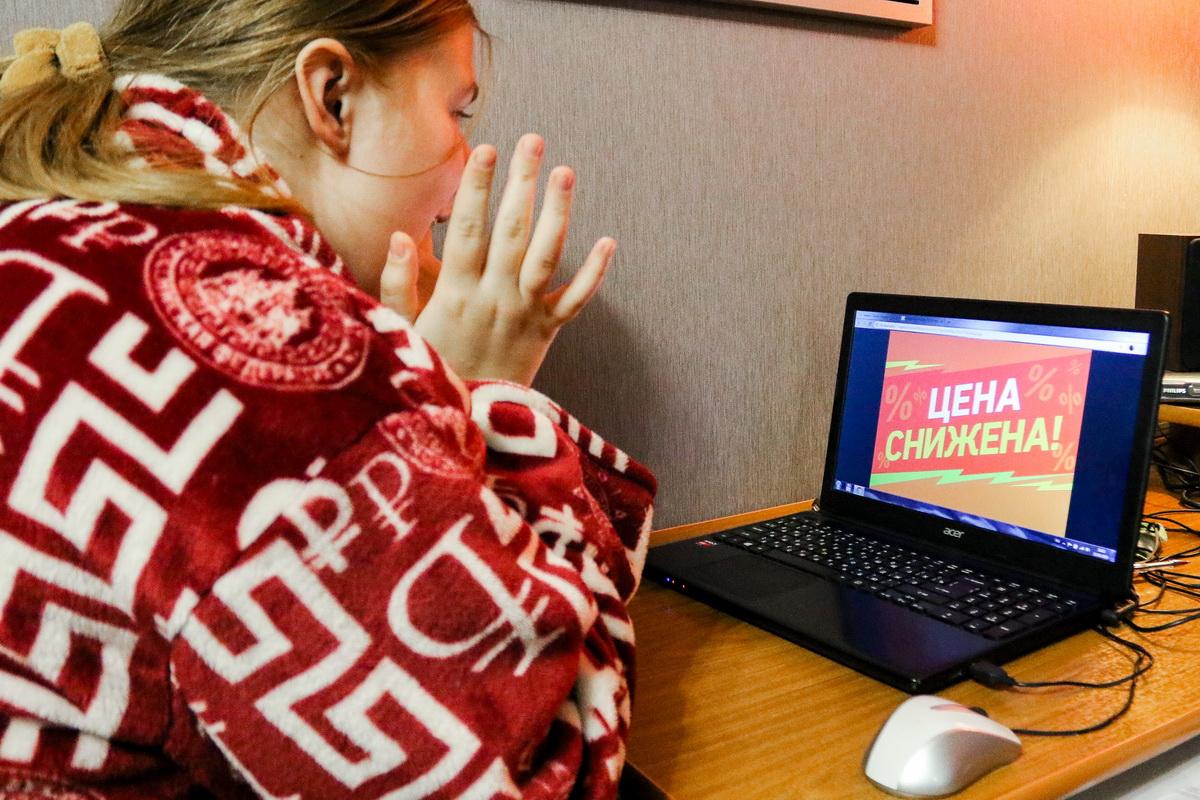 При оформлении покупок в интернете юристы советуют быть внимательнее и  убедиться, зарегистрирован ли магазин в торговом реестре. Фото: Александр ЧЕРНЫЙ