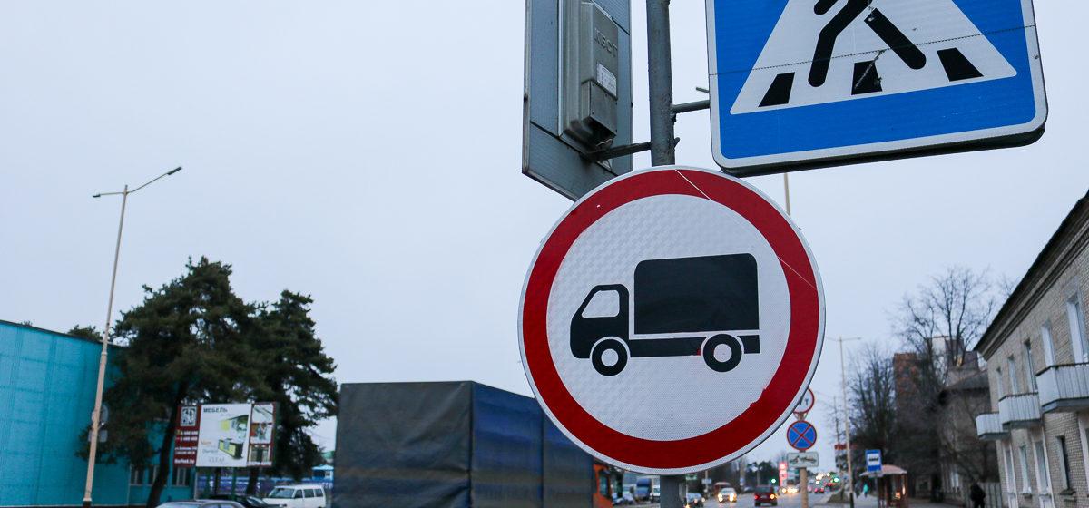 Грузовикам запретили проезд по путепроводу в Барановичах