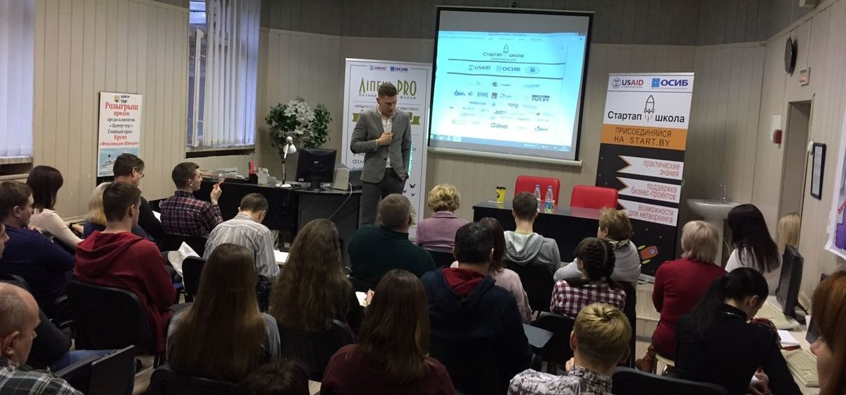 Бесплатная школа для тех, кто хочет заняться бизнесом, начала работу в Барановичах