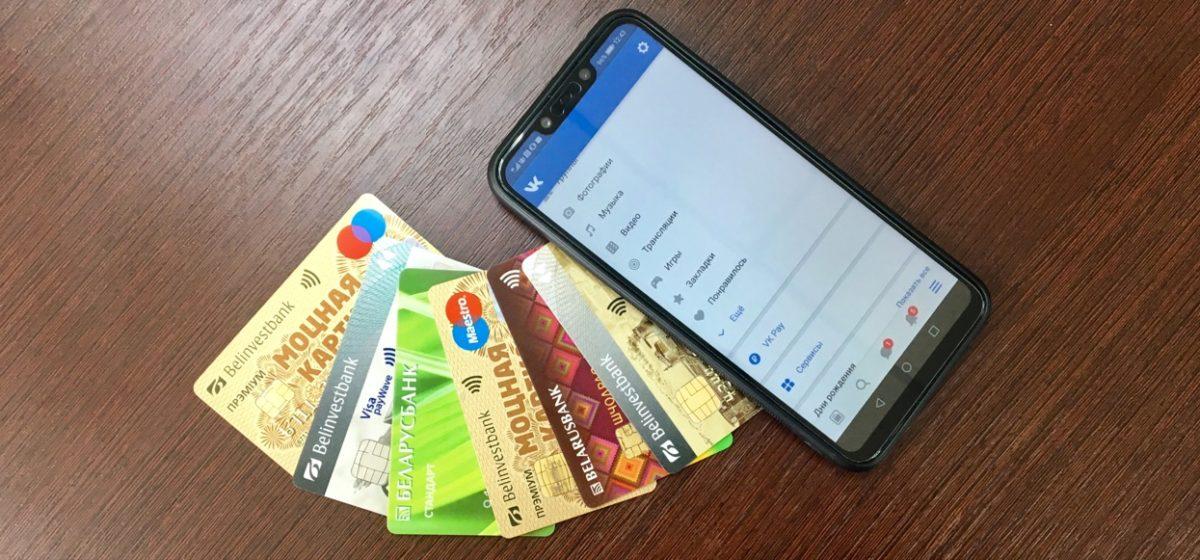 Под какими предлогами жители Барановичского региона передавали реквизиты банковских карт мошенникам