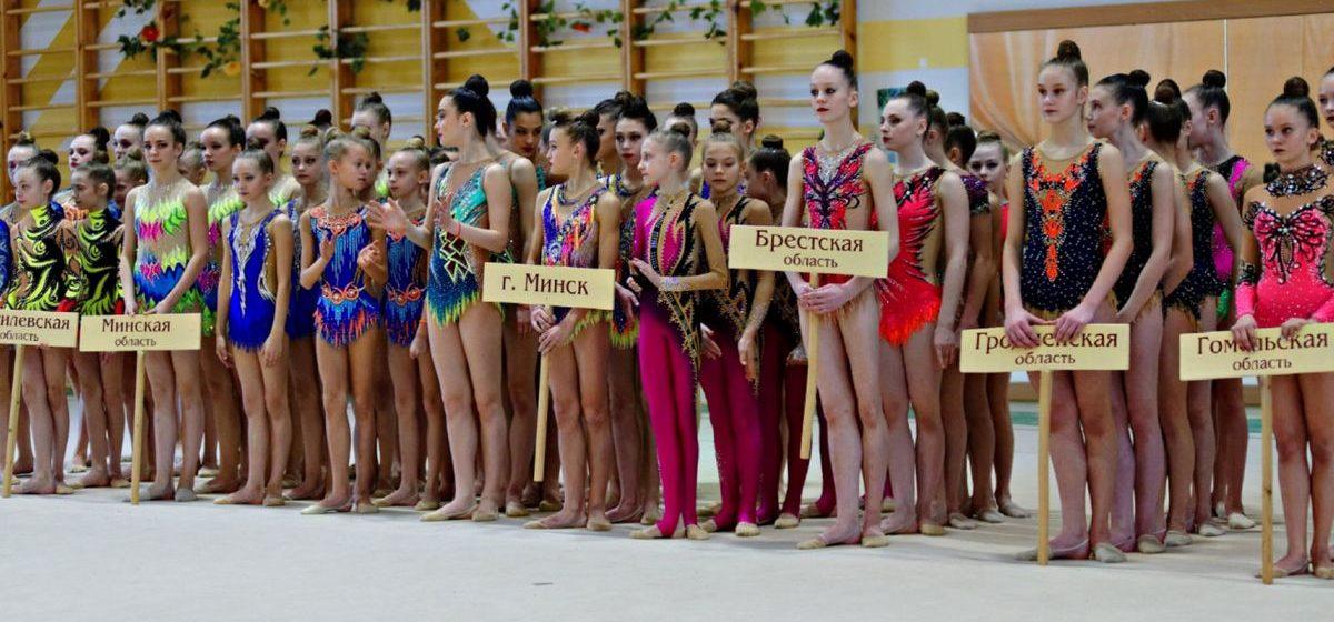 Барановичские гимнастки достойно выступили на республиканских соревновниях