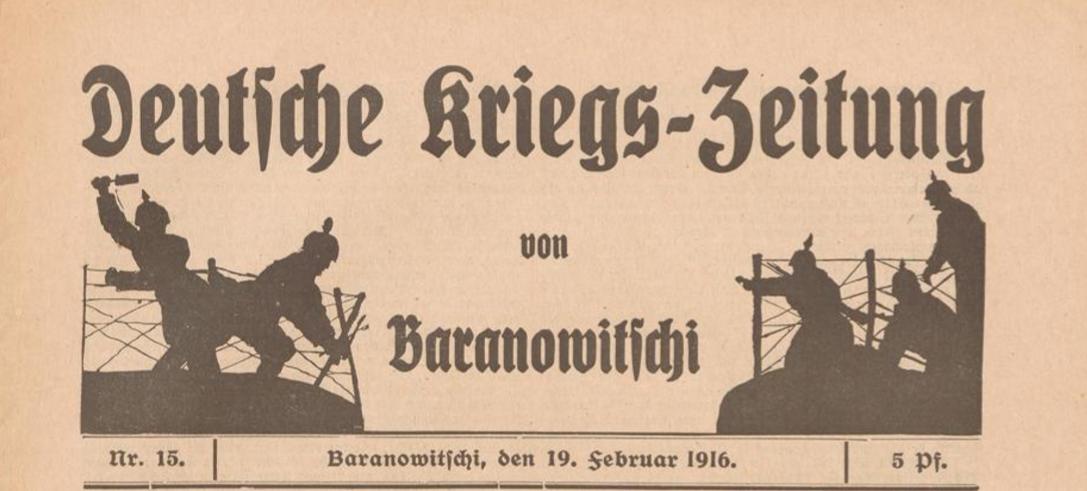 Першапачатковае афармленне «шапкі» газеты.