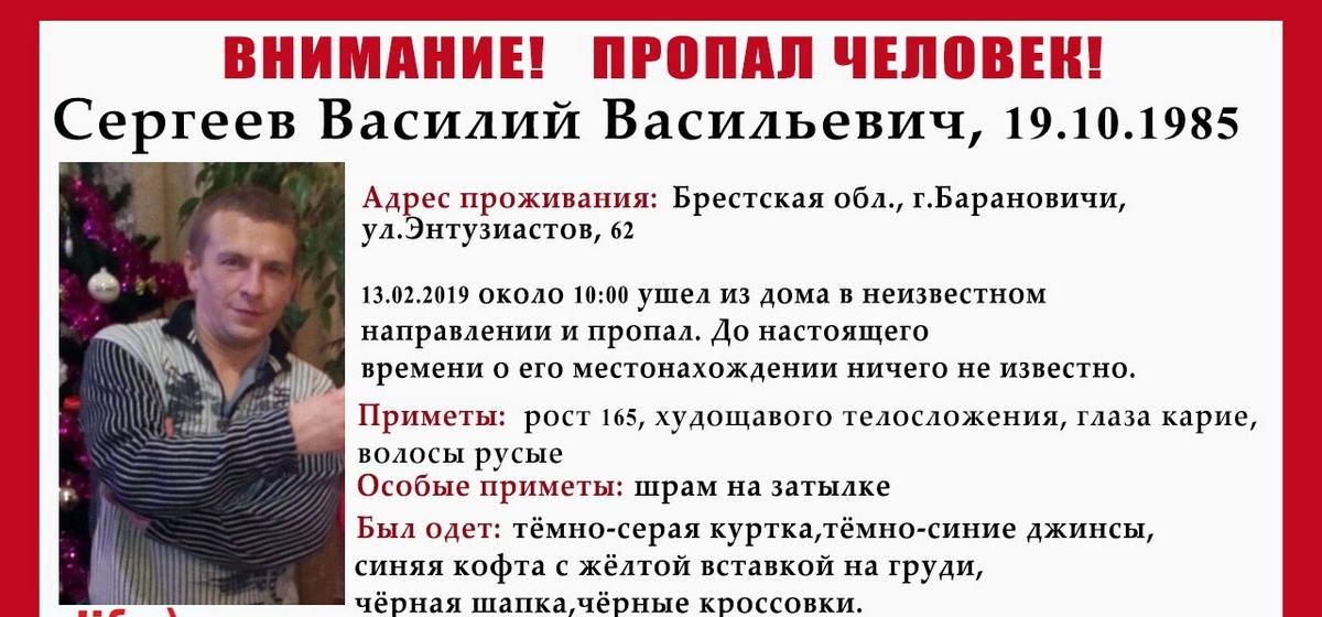 В Барановичах ищут пропавшего мужчину