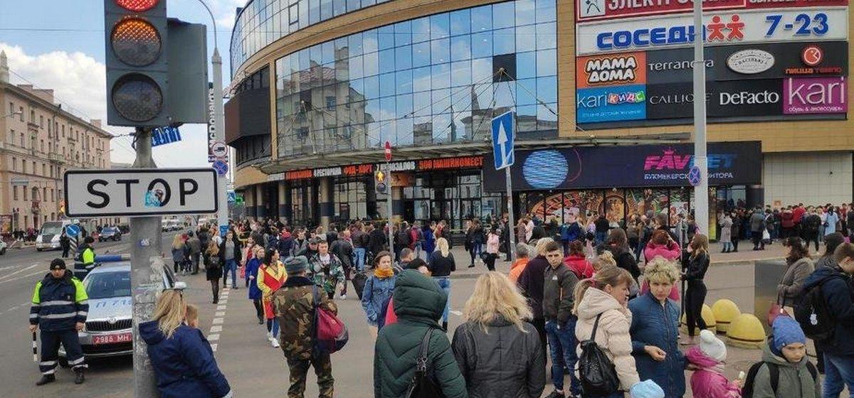 В Минске оцепили вокзалы и торговый центр Galileo