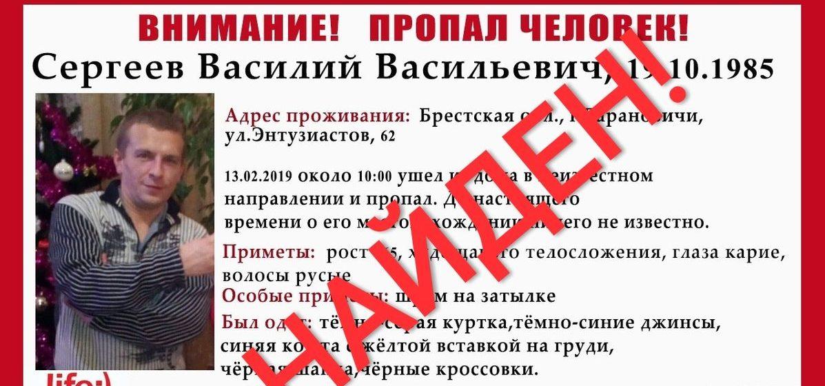 В Барановичах нашелся мужчина, который <a target=_blank href=http://virtualbrest.by/searh.php?searh=%EF%F0%EE%EF%E0%EB>пропал</a> месяц назад