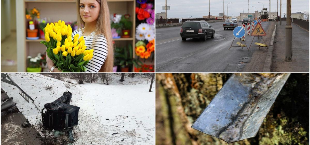 Новости сегодня: ремонт Полесского моста и как девушка из Барановичей открыла круглосуточный магазин цветов