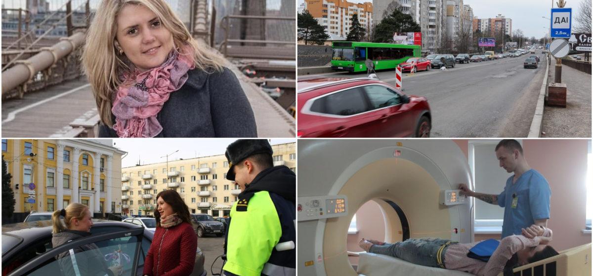 Новости сегодня: Пробки на Полесском путепроводе, Барановичи в эмиграции и ГАИ нашего города поздравила женщин-автомобилистов с 8 Марта