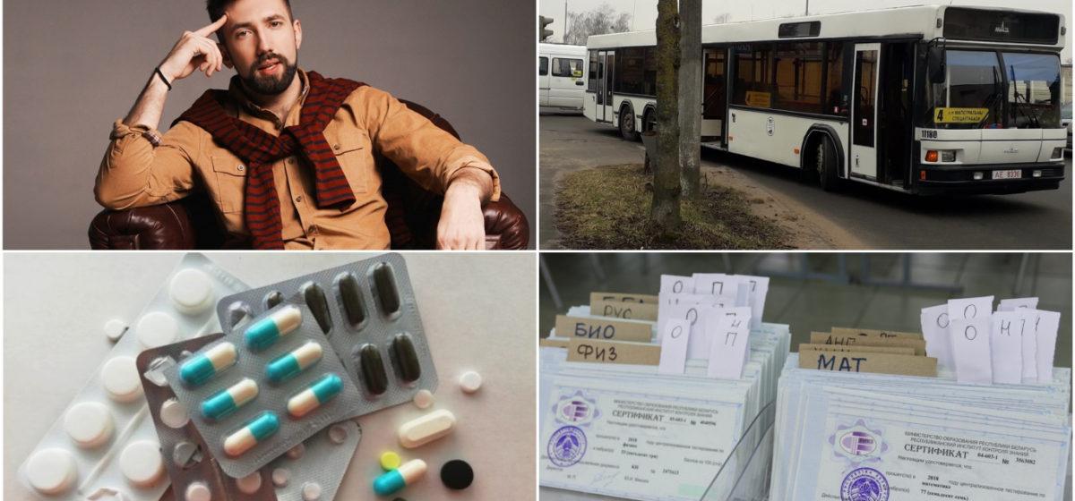 Новости сегодня: баянист из Барановичей Виталий Воронко покинул телепроект ТНТ, проклятие «Последнего героя» и опасное лекарство от давления