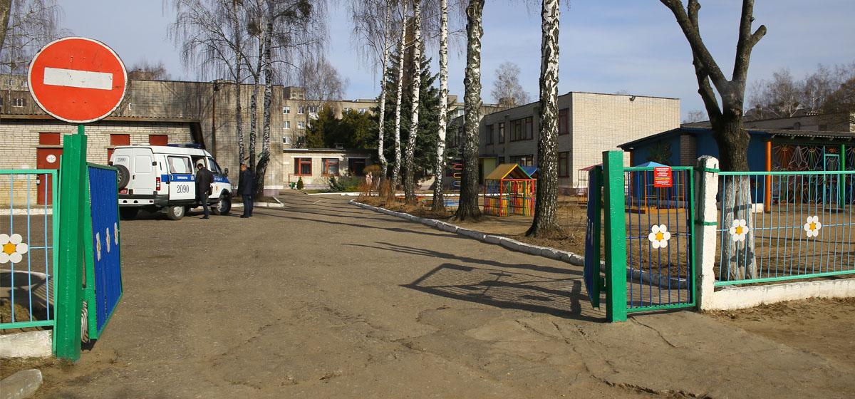 Куда эвакуировали детей во время разминирования в детском саду в Барановичах