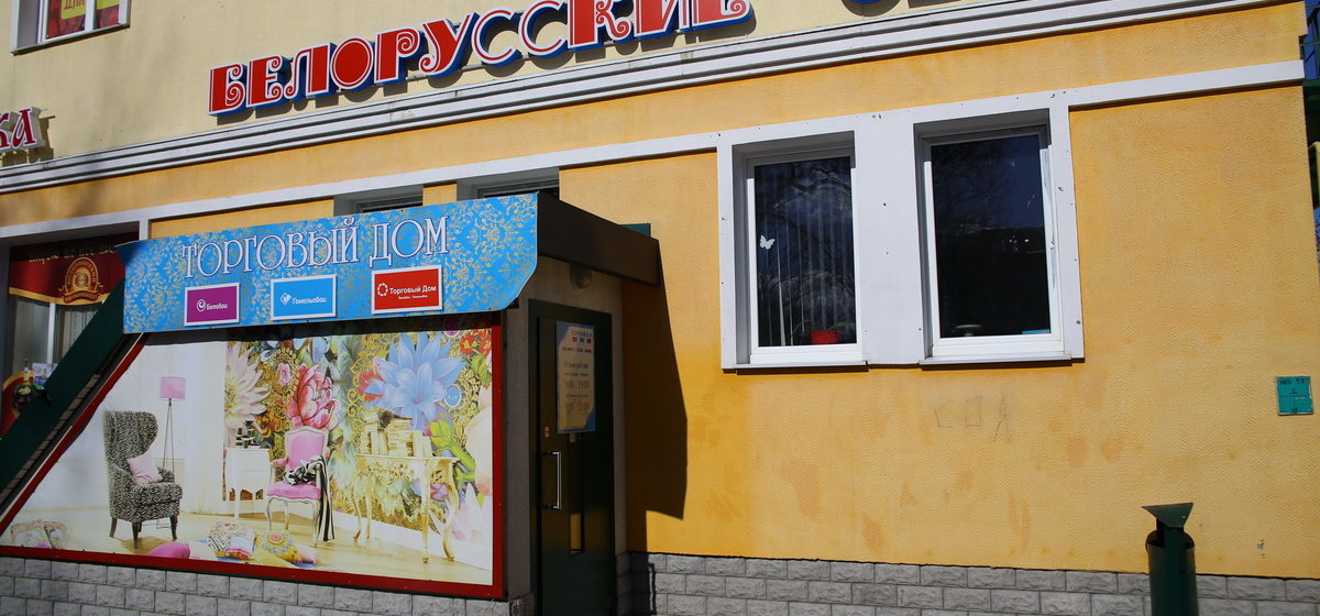 За уютом – в магазин «Белорусские обои»!*