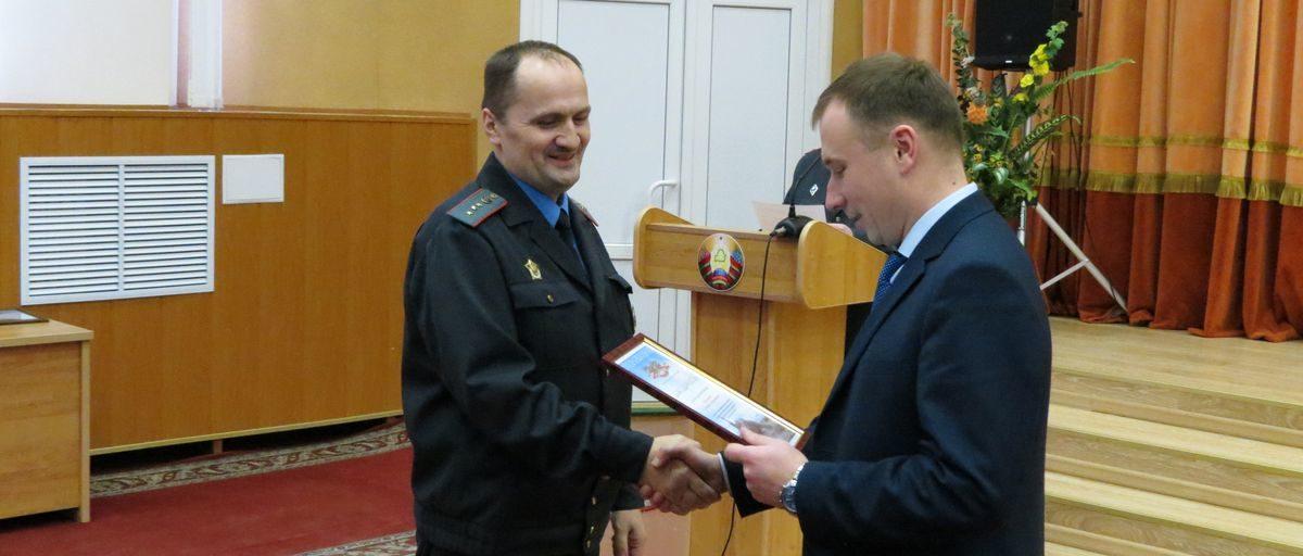 Барановичских милиционеров наградили накануне профессионального праздника