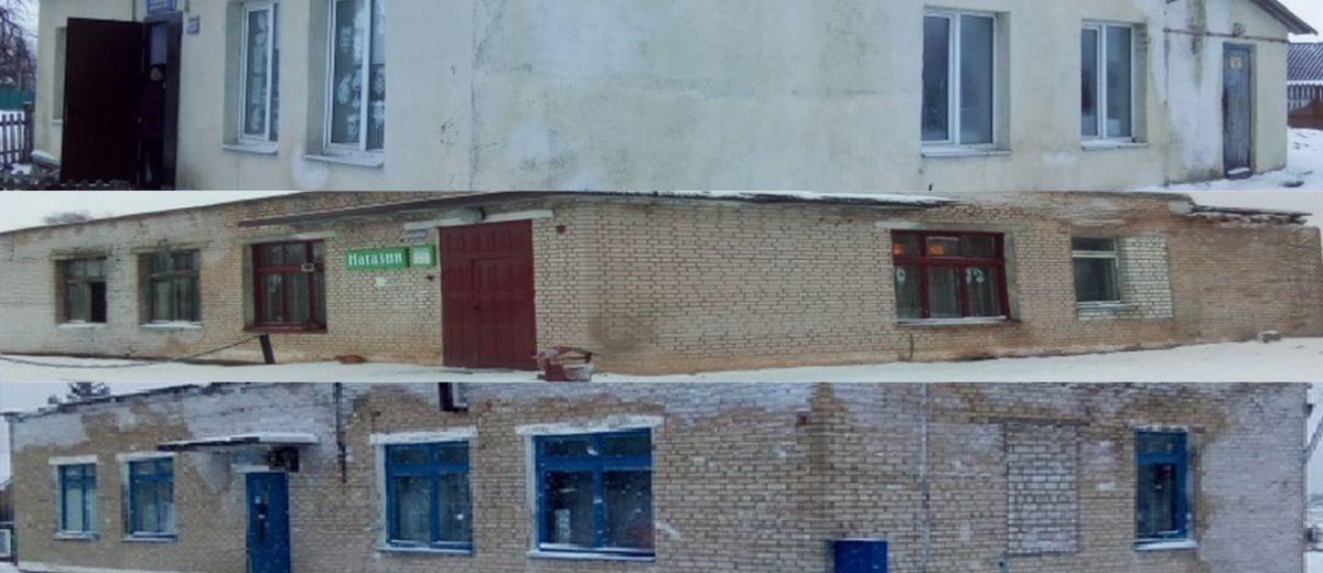 В Барановичском районе распродают комплексно-приемные пункты. Добротный дом можно купить по цене старой иномарки