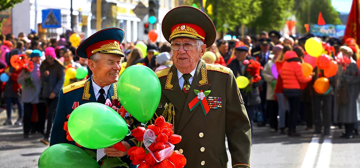 Стало известно, сколько в Беларуси проживает ветеранов Великой Отечественной войны
