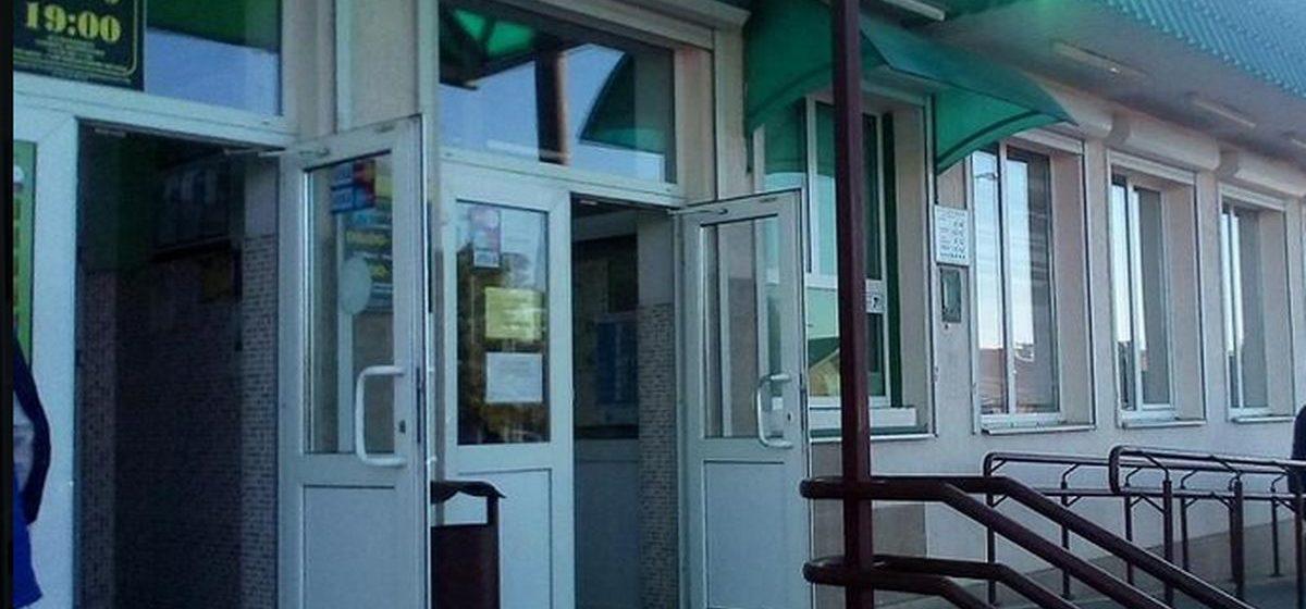 Здание бывшего магазина «У Гаспадара» на улице Притыцкого в Барановичах выставили на продажу
