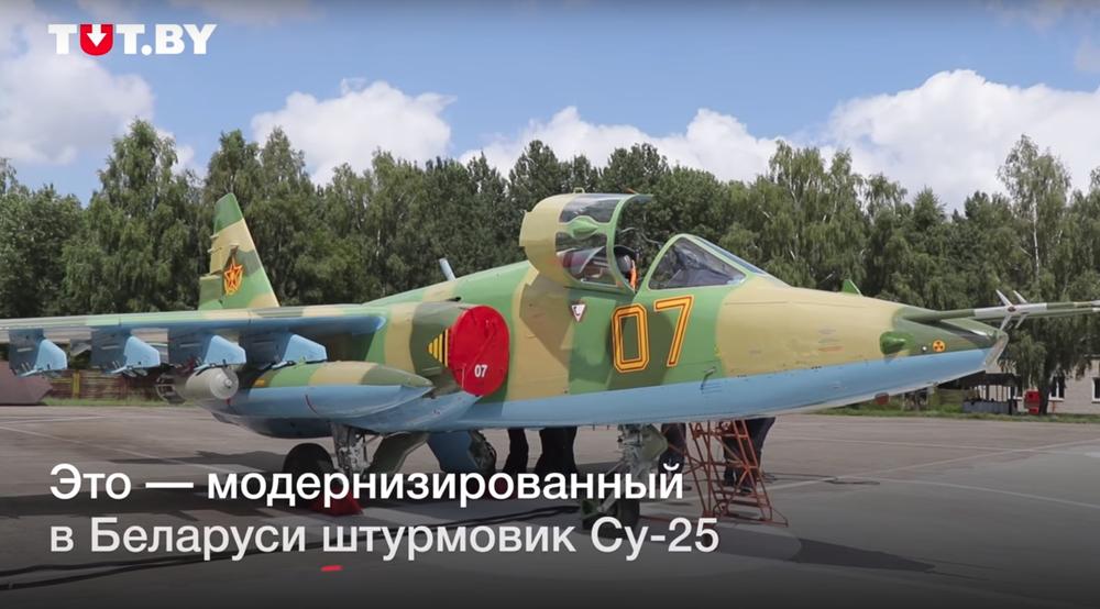 На барановичском авиазаводе усовершенствовали штурмовик Су-25. Видео испытания