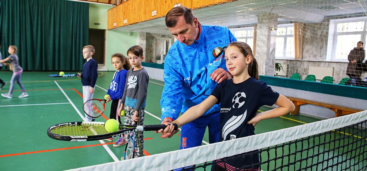 В Барановичах прошел мастер-класс по теннису