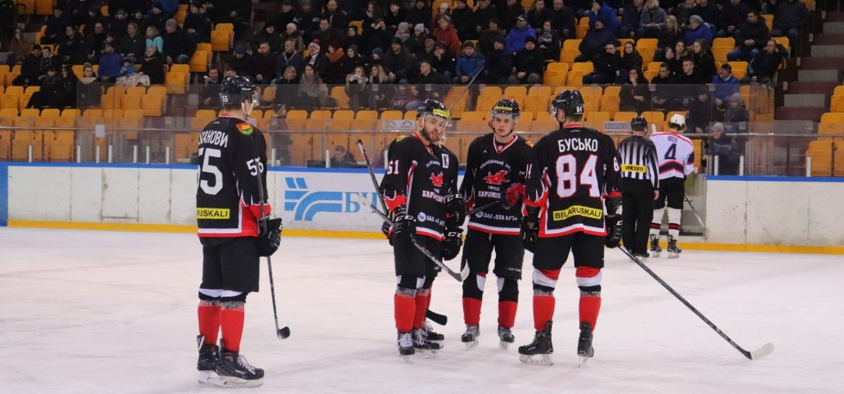 ХК «Барановичи» проиграл дома третий матч подряд