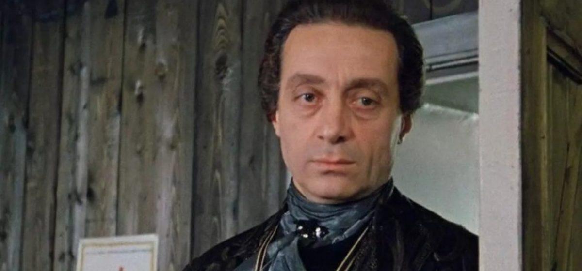 Умер актер Нодар Мгалоблишвили — граф Калиостро в фильме «Формула любви»