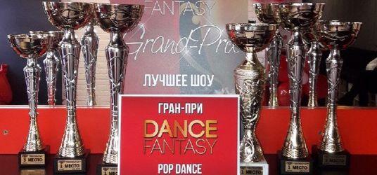 Гран-при и шесть кубков завоевала барановичская школа танца