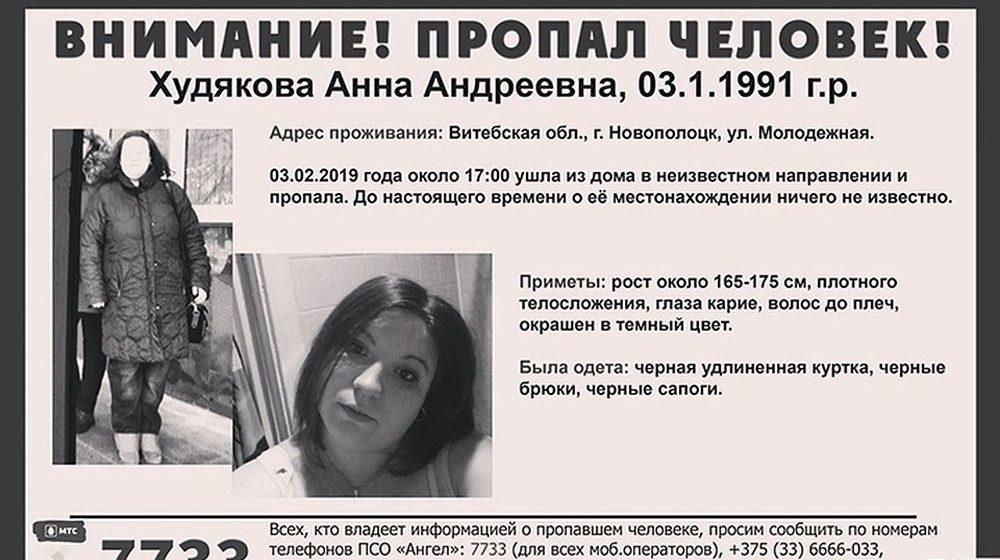 Девушку, которая пропала больше месяца назад, дачники нашли мертвой в парнике в Витебской области