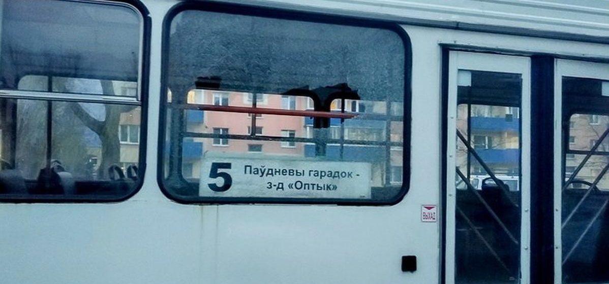 В Лиде пьяный парень из окна квартиры обстрелял автобусы и машины