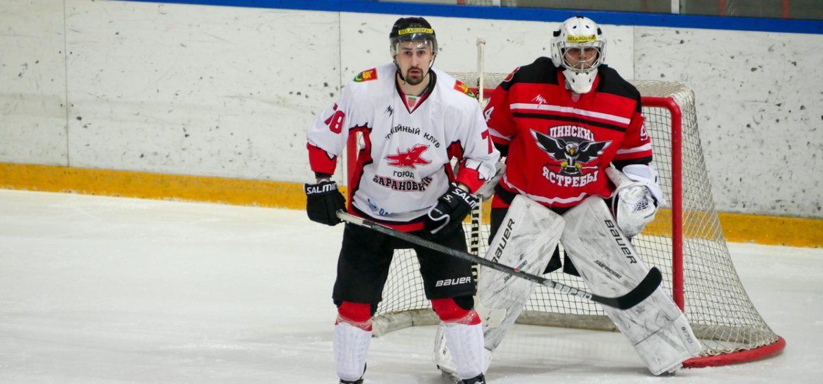 ХК «Барановичи» продлил выигрышную серию до трех игр